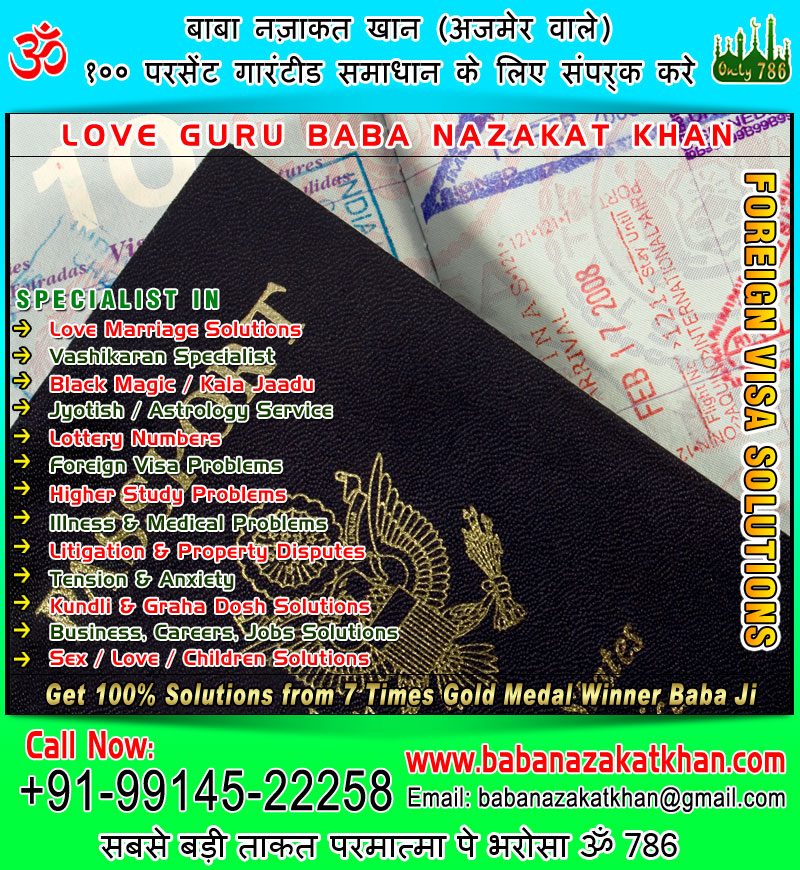 foreign visa solutions visa immigration specialist in india punjab ludhiana usa canada uk australia usa canada uk australia